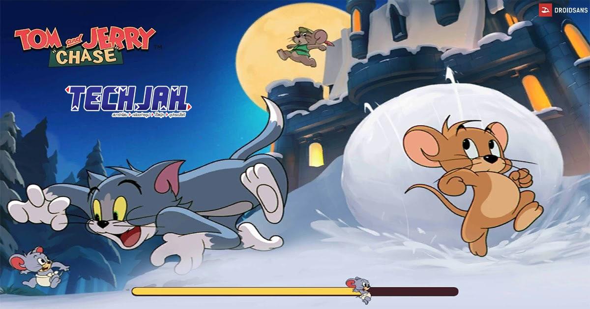 เกมไล่ล่าสุดฮา Tom & Jerry : Chase เล่นได้แล้วบน Android และ iOS