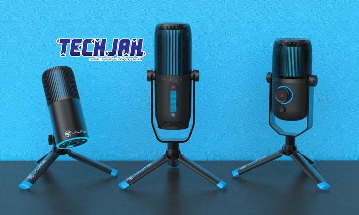 เปิดตัวไมโครโฟนใหม่ล่าสุด Talk Series จาก JLab แบรนด์อันดับ 1 สัญชาติอเมริกา