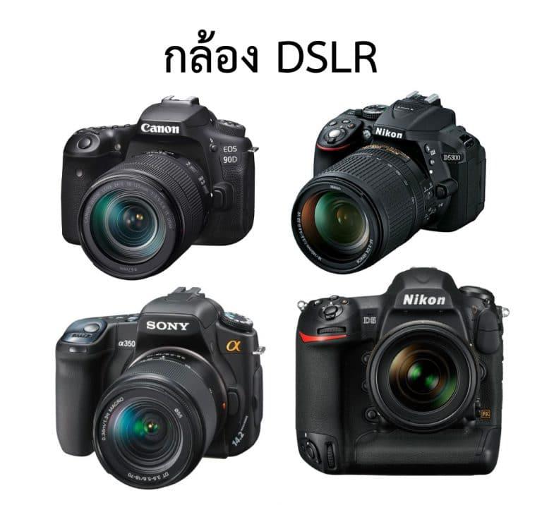 ข่าวไอที กล้อง (20)