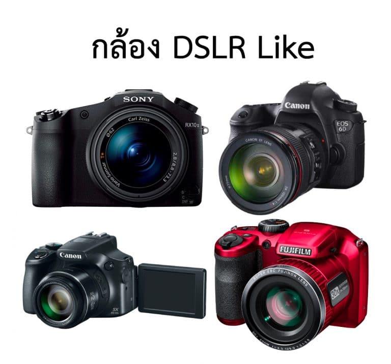 ข่าวไอที กล้อง (21)