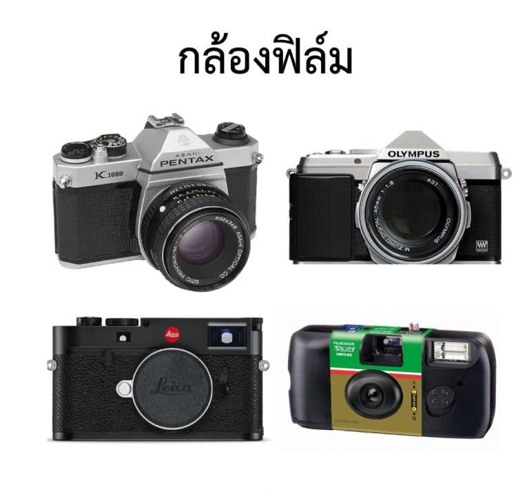 ข่าวไอที กล้อง (22)