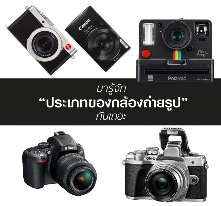 ข่าวไอที กล้อง (25)